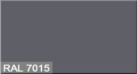 """Фото 26 - Колеровка  1 доза по цвету RAL/РАЛ 7015 Серый сланец (база """"С"""", на 0,9л краски)."""