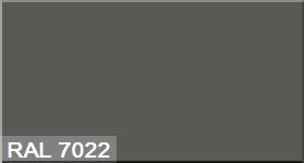"""Фото 32 - Колеровка  1 доза по цвету RAL/РАЛ 7022 Умбра серая (база """"С"""", на 0,9л краски)."""