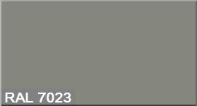 """Фото 34 - Колеровка  1 доза по цвету RAL/РАЛ 7023 Серый бетон (база """"С"""", на 0,9л краски)."""