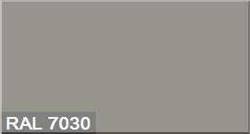 """Фото 40 - Колеровка  1 доза по цвету RAL/РАЛ 7030 Серый камень (база """"С"""", на 0,9л краски)."""