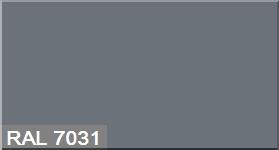 """Фото 42 - Колеровка  1 доза по цвету RAL/РАЛ 7031 Сине-серый (база """"С"""", на 0,9л краски)."""