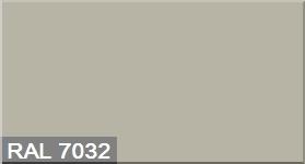"""Фото 44 - Колеровка  1 доза по цвету RAL/РАЛ 7032 Серая галька (база """"С"""", на 0,9л краски)."""