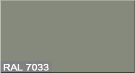 """Фото 46 - Колеровка  1 доза по цвету RAL/РАЛ 7033 Серый цемент (база """"С"""", на 0,9л краски)."""