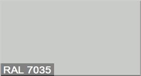 """Фото 2 - Колеровка  1 доза по цвету RAL/РАЛ 7035 Светло-серый (база """"А"""", на 0,9л краски)."""