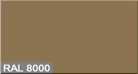 """Фото 1 - Колеровка  1 доза по цвету RAL/РАЛ 8000 Зелёно-коричневый (база """"С"""", на 0,9л краски)."""