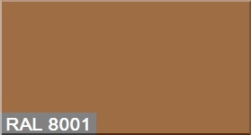 """Фото 3 - Колеровка  1 доза по цвету RAL/РАЛ 8001 Коричневая охра (база """"С"""", на 0,9л краски)."""
