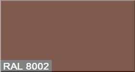 """Фото 3 - Колеровка  1 доза по цвету RAL/РАЛ 8002 Сигнальный коричневый (база """"С"""", на 0,9л краски)."""