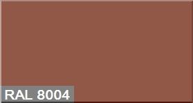 """Фото 9 - Колеровка  1 доза по цвету RAL/РАЛ 8004 Медно-коричневый (база """"С"""", на 0,9л краски)."""