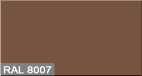 "Фото 11 - Колеровка  1 доза по цвету RAL/РАЛ 8007 Коричневый олень (база ""С"", на 0,9л краски)."