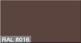 """Фото 12 - Колеровка  1 доза по цвету RAL/РАЛ 8016 Коричневый махагон (база """"С"""", на 0,9л краски)."""