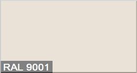"""Фото 1 - Колеровка  1 доза по цвету RAL/РАЛ 9001 Белый крем (база """"А"""", на 0,9л краски)."""