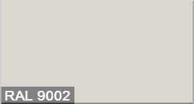 """Фото 2 - Колеровка  1 доза по цвету RAL/РАЛ 9002 Серо-белый (база """"А"""", на 0,9л краски)."""