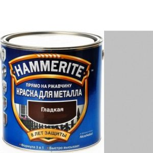 """Фото 16 - Краска """"Hammerite"""" Светло-Серая, гладкая глянцевая для металла 3 в 1 """"Хаммерайт""""."""