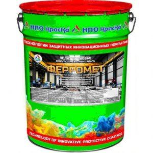 Фото 1 - Ферромет - полиуретановая  износостойкая грунт-эмаль «3 в 1» для черных и цветных металлов (RAL 7040) 15кг, 25кг.