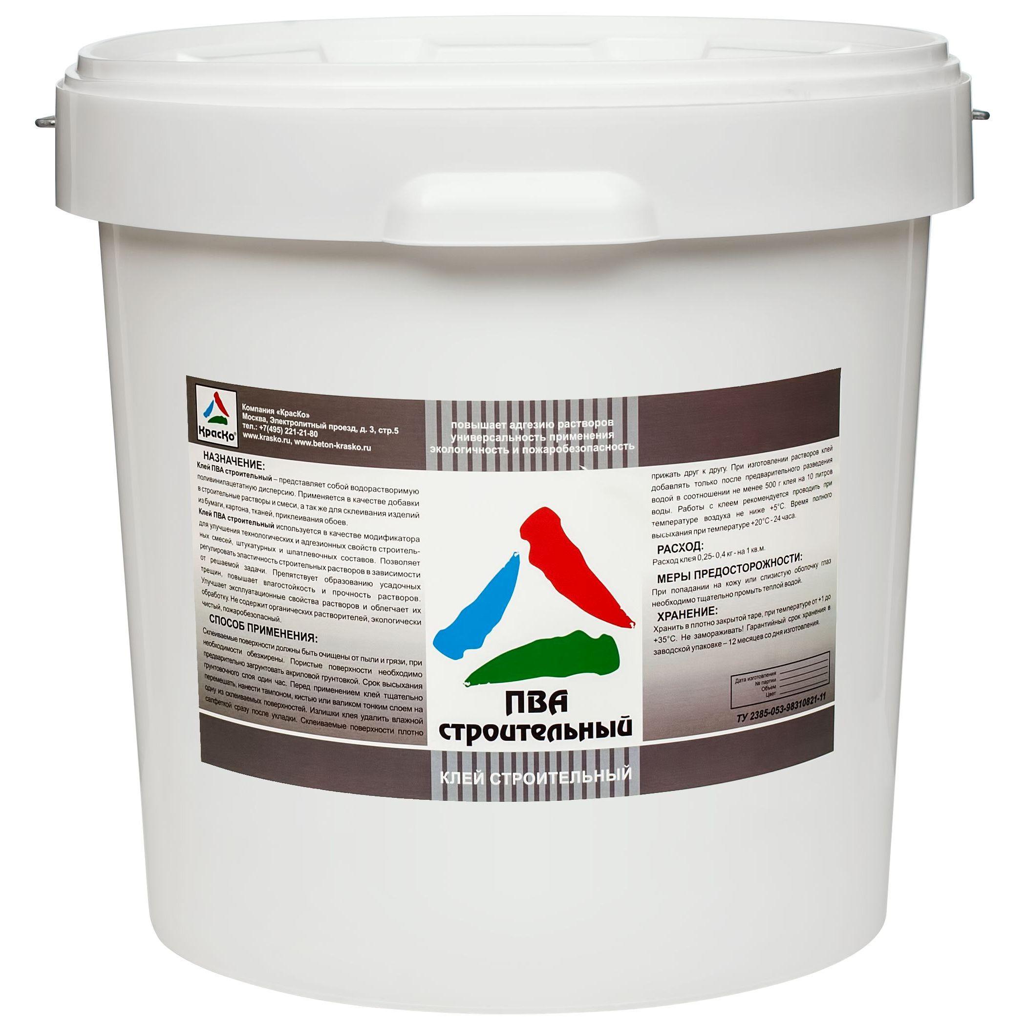 Пва клей строительные растворы строй бетон