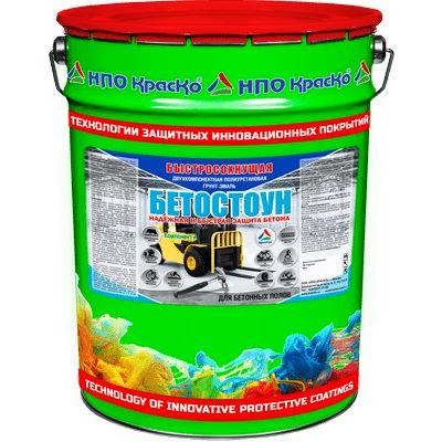 """Фото 1 - Грунт-Эмаль """"Бетостоун"""" полуглянцевая двухкомпонентная полиуретановая для бетонных полов """"КрасКо"""" 10кг-20кг."""