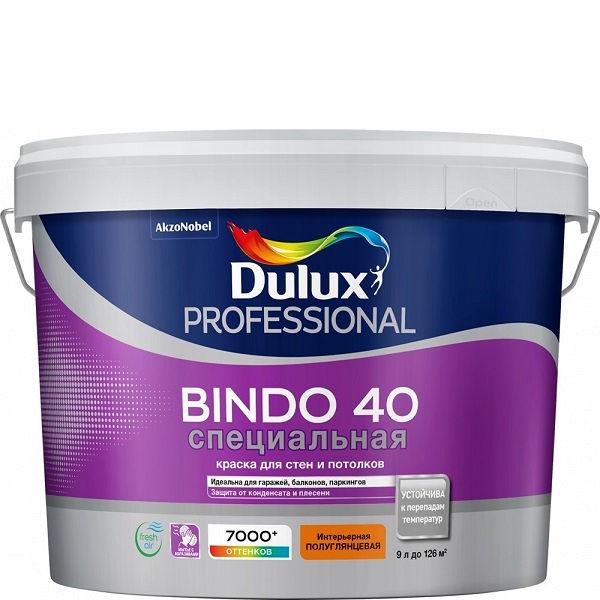 """Фото 1 - Краска """"Dulux"""" Биндо 40 (Bindo 40) акриловая полуглянцевая для стен и потолков """"AkzoNobel""""."""