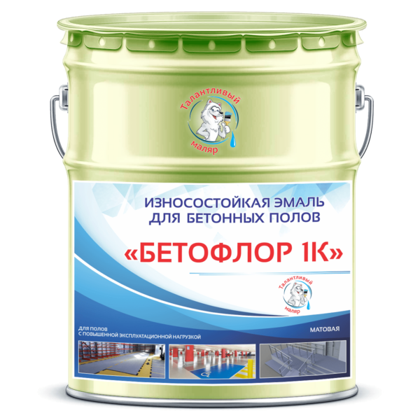 """Фото 1 - BF6019 Эмаль для бетонных полов """"Бетофлор 1К"""" цвет RAL 6019 Бело-зелёный, матовая износостойкая, 25 кг """"Талантливый Маляр""""."""