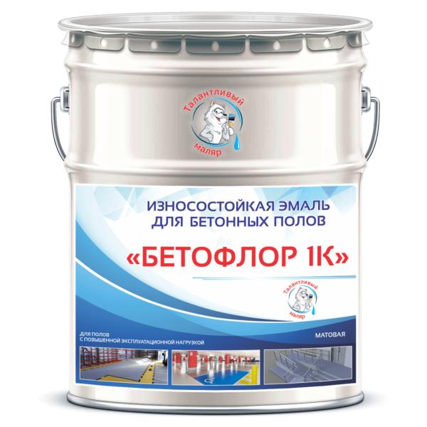 """Фото 1 - BF9010 Эмаль для бетонных полов """"Бетофлор 1К"""" цвет RAL 9010 Белый, матовая износостойкая, 25 кг """"Талантливый Маляр""""."""