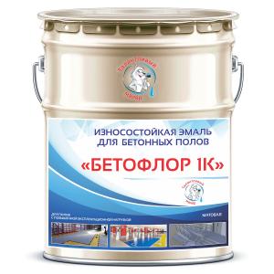 """Фото 1 - BF9001 Эмаль для бетонных полов """"Бетофлор 1К"""" цвет RAL 9001 Белый крем, матовая износостойкая, 25 кг """"Талантливый Маляр""""."""