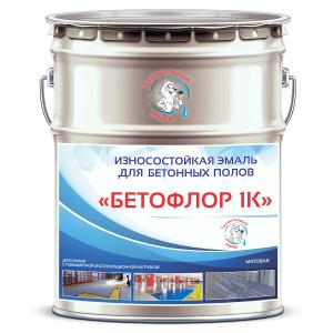 """Фото 10 - BF9018 Эмаль для бетонных полов """"Бетофлор 1К"""" цвет RAL 9018 Белый папирус, матовая износостойкая  """"ТМ"""", 25 кг."""