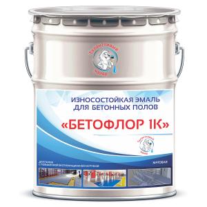 """Фото 8 - BF9016 Эмаль для бетонных полов """"Бетофлор 1К"""" цвет RAL 9016 Белый транспортный, матовая износостойкая, 25 кг """"Талантливый Маляр""""."""