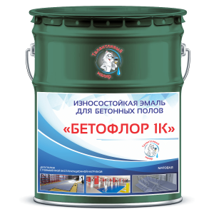 """Фото 17 - BF6016 Эмаль для бетонных полов """"Бетофлор 1К"""" цвет RAL 6016 Бирюзово-зелёный, матовая износостойкая, 25 кг """"Талантливый Маляр""""."""