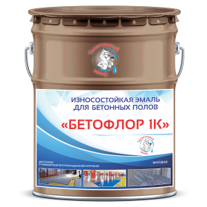 """Фото 18 - BF8025 Эмаль для бетонных полов """"Бетофлор"""" 1К цвет RAL 8025 Бледно-коричневый, матовая износостойкая, 25 кг """"Талантливый Маляр""""."""