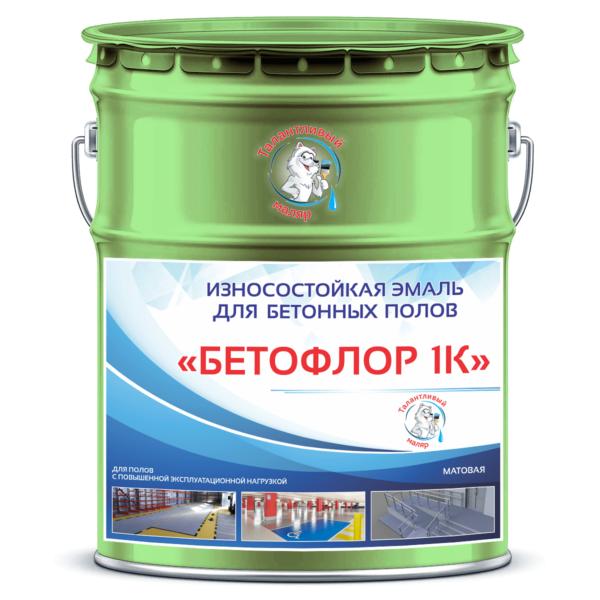 """Фото 1 - BF6021 Эмаль для бетонных полов """"Бетофлор 1К"""" цвет RAL 6021 Бледно-зеленый, матовая износостойкая, 25 кг """"Талантливый Маляр""""."""