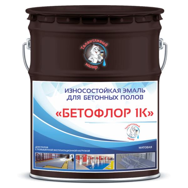 """Фото 1 - BF3007 Эмаль для бетонных полов """"Бетофлор 1К"""" цвет RAL 3007 Чёрно-красный, матовая износостойкая, 25 кг """"Талантливый Маляр""""."""
