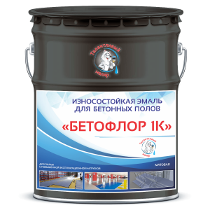 """Фото 16 - BF7021 Эмаль для бетонных полов """"Бетофлор 1К"""" цвет RAL 7021 Чёрно-серый, матовая износостойкая, 25 кг """"Талантливый Маляр""""."""
