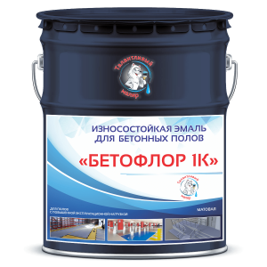 """Фото 5 - BF5004 Эмаль для бетонных полов """"Бетофлор 1К"""" цвет RAL 5004 Чёрно-синий, матовая износостойкая, 25 кг """"Талантливый Маляр""""."""