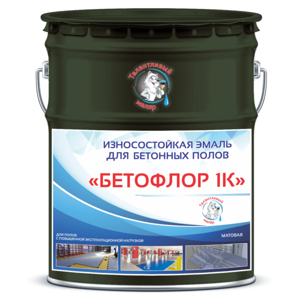 """Фото 1 - BF6012 Эмаль для бетонных полов """"Бетофлор 1К"""" цвет RAL 6012 Чёрно-зелёный, матовая износостойкая, 25 кг """"Талантливый Маляр""""."""