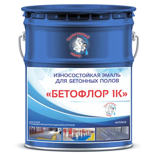 """Фото 1 - BF5010 Эмаль для бетонных полов """"Бетофлор 1К"""" цвет RAL 5010 Горечавково-синий, матовая износостойкая, 25 кг """"Талантливый Маляр""""."""