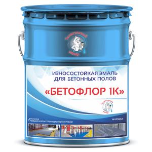 """Фото 18 - BF5019 Эмаль для бетонных полов """"Бетофлор 1К"""" цвет RAL 5019 Капри синий, матовая износостойкая, 25 кг """"Талантливый Маляр""""."""