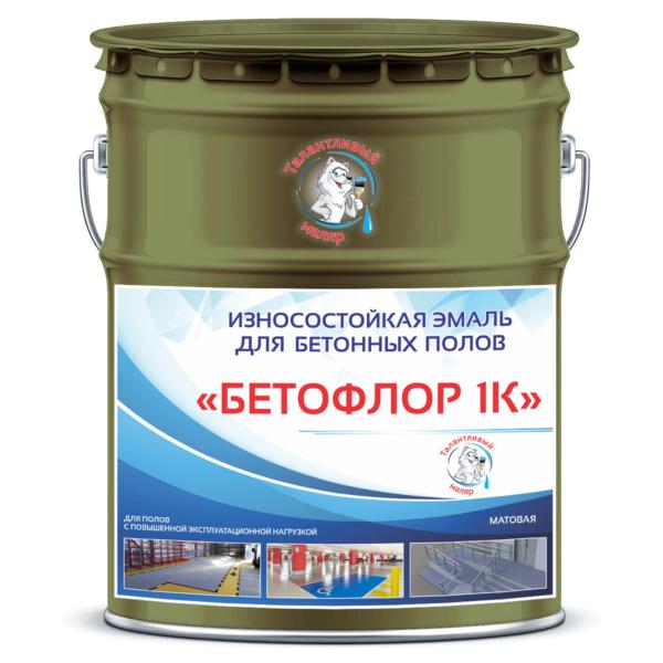 """Фото 1 - BF6022 Эмаль для бетонных полов """"Бетофлор 1К"""" цвет RAL 6022 Коричнево-оливковый, матовая износостойкая, 25 кг """"Талантливый Маляр""""."""