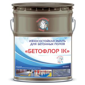 """Фото 13 - BF7013 Эмаль для бетонных полов """"Бетофлор 1К"""" цвет RAL 7013 Коричнево-серый, матовая износостойкая, 25 кг """"Талантливый Маляр""""."""