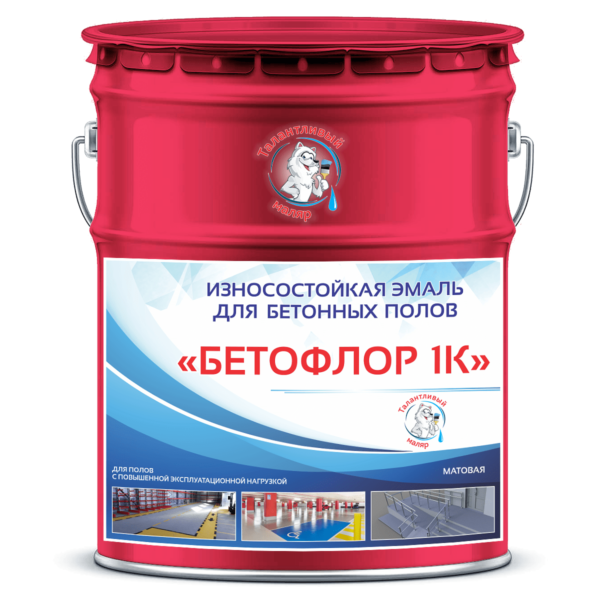 """Фото 1 - BF3027 Эмаль для бетонных полов """"Бетофлор 1К"""" цвет RAL 3027 Малиново-красный, матовая износостойкая, 25 кг """"Талантливый Маляр""""."""