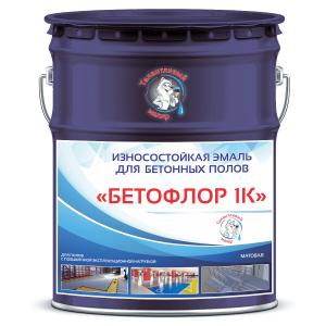 """Фото 21 - BF5022 Эмаль для бетонных полов """"Бетофлор"""" 1К цвет RAL 5022 Ночной синий, матовая износостойкая, 25 кг """"Талантливый Маляр""""."""