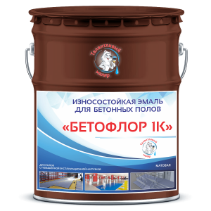 """Фото 8 - BF3009 Эмаль для бетонных полов """"Бетофлор 1К"""" цвет RAL 3009 Оксидно-красный, матовая износостойкая, 25 кг """"Талантливый Маляр""""."""