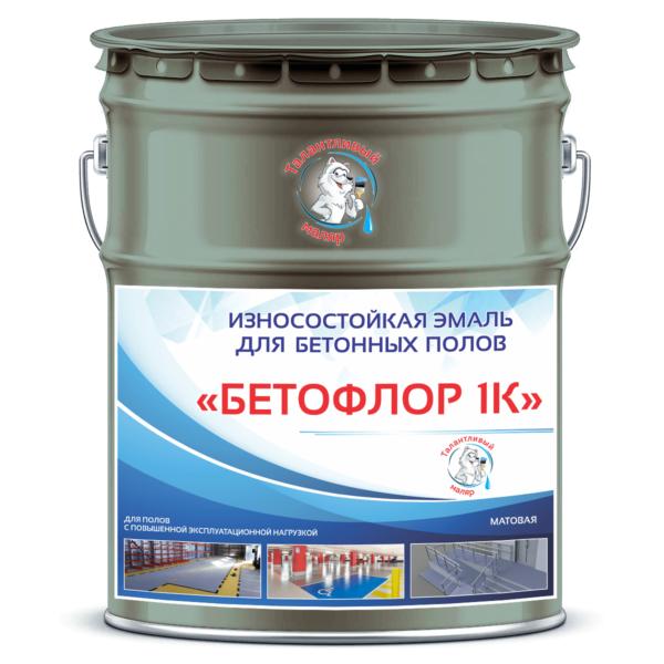 """Фото 1 - BF7002 Эмаль для бетонных полов """"Бетофлор 1К"""" цвет RAL 7002 Оливково-серый, матовая износостойкая, 25 кг """"Талантливый Маляр""""."""
