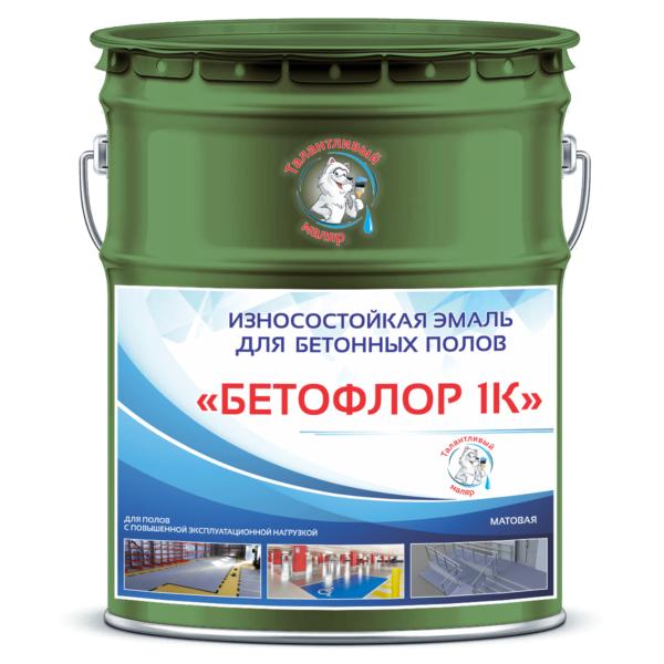"""Фото 1 - BF6003 Эмаль для бетонных полов """"Бетофлор 1К"""" цвет RAL 6003 Оливково-зеленый, матовая износостойкая, 25 кг """"Талантливый Маляр""""."""