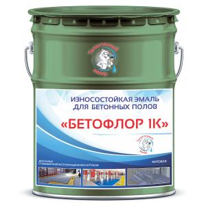 """Фото 1 - BF6000 Эмаль для бетонных полов """"Бетофлор 1К"""" цвет RAL 6000 Платиново-зеленый, матовая износостойкая, 25 кг """"Талантливый Маляр""""."""