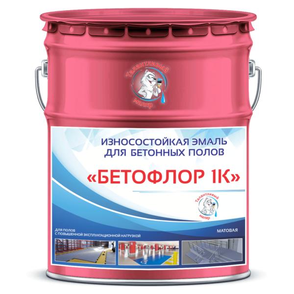 """Фото 1 - BF3017 Эмаль для бетонных полов """"Бетофлор 1К"""" цвет RAL 3017 Розовый, матовая износостойкая, 25 кг """"Талантливый Маляр""""25 кг."""