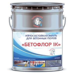 """Фото 2 - BF7001 Эмаль для бетонных полов """"Бетофлор 1К"""" цвет RAL 7001 Серебристо-серый, матовая износостойкая, 25 кг """"Талантливый Маляр""""."""