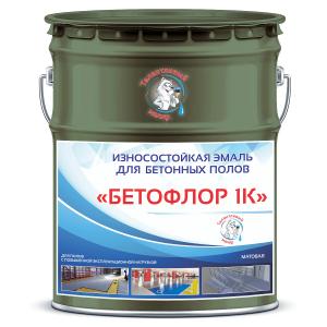 """Фото 7 - BF6006 Эмаль для бетонных полов """"Бетофлор 1К"""" цвет RAL 6006 Серо-оливковый, матовая износостойкая, 25 кг """"Талантливый Маляр""""."""
