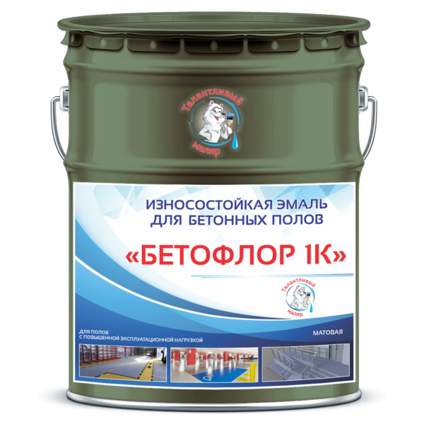 """Фото 1 - BF6006 Эмаль для бетонных полов """"Бетофлор 1К"""" цвет RAL 6006 Серо-оливковый, матовая износостойкая, 25 кг """"Талантливый Маляр""""."""