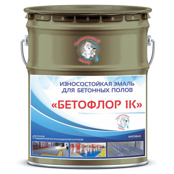 """Фото 1 - BF7008 Эмаль для бетонных полов """"Бетофлор 1К"""" цвет RAL 7008 Серое хаки, матовая износостойкая, 25 кг """"Талантливый Маляр""""."""
