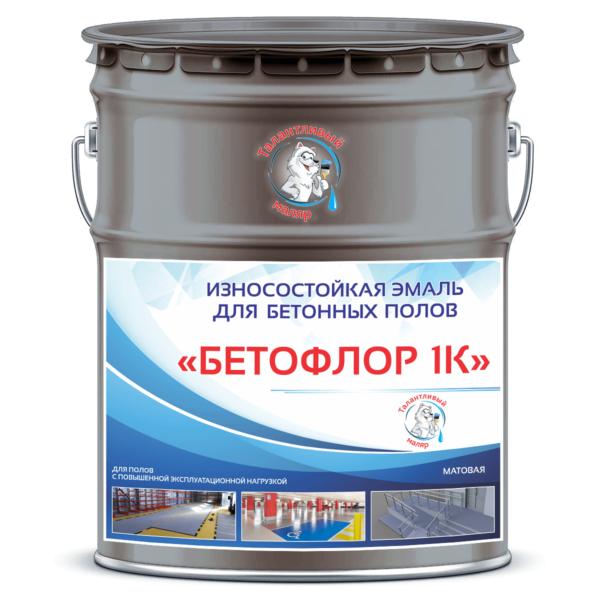 """Фото 1 - BF7040 Эмаль для бетонных полов """"Бетофлор 1К"""" цвет RAL 7040 Серое окно, матовая износостойкая, 25 кг """"Талантливый Маляр""""."""