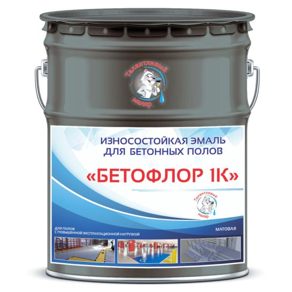 """Фото 1 - BF7016 Эмаль для бетонных полов """"Бетофлор 1К"""" цвет RAL 7016 Серый антрацит, матовая износостойкая, 25 кг """"Талантливый Маляр""""."""
